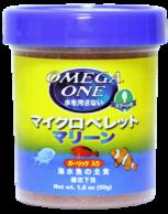 オメガワン マイクロペレット マリーン 50g 海水魚の主食用 ガーリック入りの画像