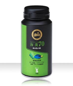 ひかりプレミアム 海藻70 海水魚の餌 S 80g