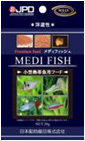 メディフィッシュ 小型熱帯魚用フード 20gの画像